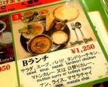 Blog_091010_a.JPG