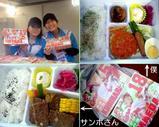 Blog_090424_c.JPG