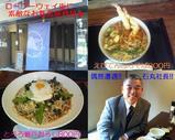 Blog_070501_1.JPG
