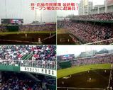 Blog_090322_c.JPG
