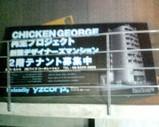 Blog_080318_f.JPG