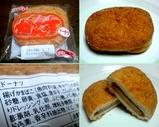 Blog_090402_b.JPG