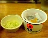 Blog_090710_a.JPG