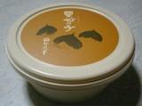 Blog_051224_3.JPG