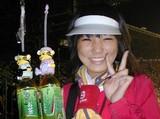 Blog_051025_5.JPG