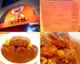 Blog_071119_2.JPG