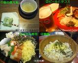 Blog_070321_2.JPG