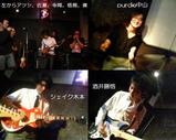 Blog_070412_6.JPG