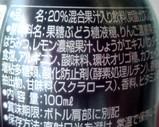 Blog_090511_c.JPG