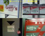 Blog_070808_1.JPG