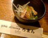 Blog_090206_a.JPG