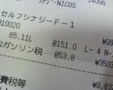 Blog_071111_2.JPG