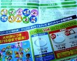 Blog_070129_1.JPG