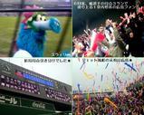 Blog_090322_i.JPG