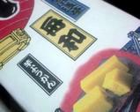 Blog_091012_a.JPG