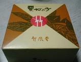 Blog_051224_2.JPG