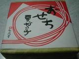 Blog_051224_1.JPG