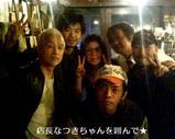 Blog_080318_d.JPG