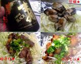 Blog_090219_d.JPG