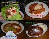 Blog_060222_2.JPG
