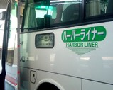 Blog_090410_b.JPG