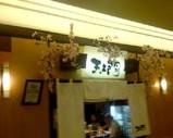 Blog_090413_a.JPG