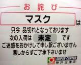 Blog_090517_a.JPG