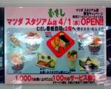 Blog_090409_c.JPG