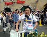 Blog_090503_b.JPG