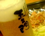 Blog_090413_b.JPG