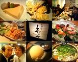 Blog_080118_a.JPG