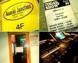 Blog_081001_a.JPG