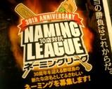 Blog_091025_a.JPG