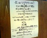 Blog_071126_3.JPG