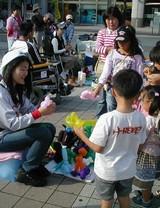 Blog_051009_4.JPG