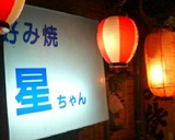 Blog_111016_a