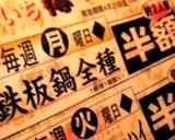 Blog_100816_a