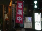 Blog_060201_1.JPG