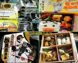 Blog_090503_k.JPG