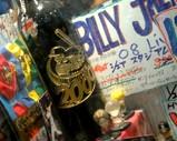 Blog_090507_c.JPG