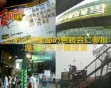 Blog_070509_1.JPG