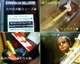 Blog_071103_1.JPG