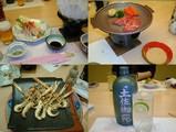 Blog_051202_6.JPG