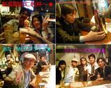 Blog_070808_4.JPG