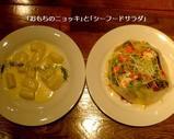 Blog_080725_d.jpg