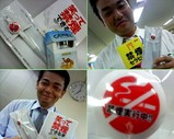 Blog_071101_1.JPG