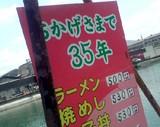 Blog_090513_a.JPG