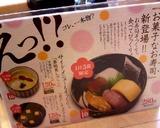 Blog_100811_a