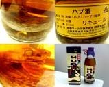 Blog_070125_1.JPG