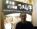 Blog_090530_a.JPG